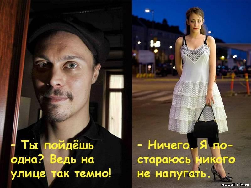 http://www.h-i-m.ru/_fr/4/3784135.jpg